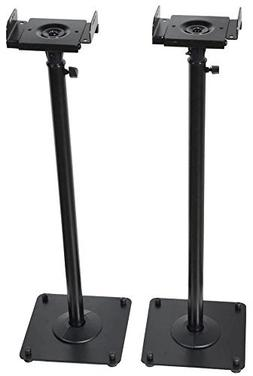 VideoSecu 2 Adjustable Steel Speaker Stands Universal Floor