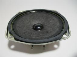 Genuine  Panasonic Surround Sound Speaker Replacement Part