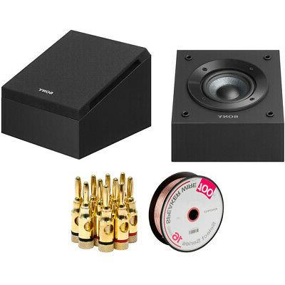 sscse dolby atmos enabled speakers